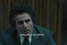 Chernobyl  feat. Κωστής Ραπτόπουλος