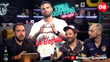 ΤΡΙΑ ΜΟΥΤΡΑ Late Night e08 – feat. Γιώργος Μπόγρης