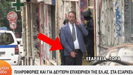 Ρεπόρτερ ξύνει το ριπαπά του live στο Καλημέρα Ελλάδα