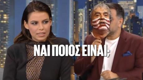 Μέγκυ Ντρίο για Τσουκαλά: Πολιτικός του ΣΥΡΙΖΑ είναι;