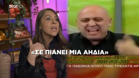 Κατερίνα Master Chef – Κωστής Ραπτόπουλος = Ίδιο πρόσωπο