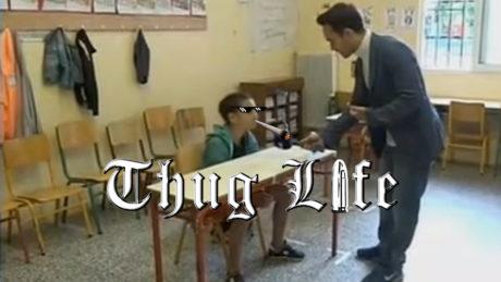 Κα-τα-πλη-κτι-κό Thug Life από πιτσιρικά σε Ρεπόρτερ του ΑΝΤ1