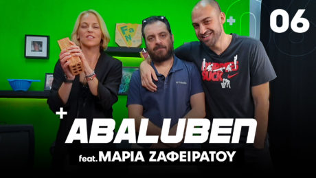 Abaluben 06 feat. Μαρία Ζαφειράτου