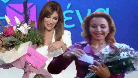 ΤηλεΒΟΑΣ: Η Βίκυ Χατζηβασιλείου στέλνει λουλούδια στον εαυτό της