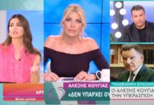Ο Αλέξης Κούγιας σπάει ρεκόρ κλείνοντας το τηλέφωνο σε όλα τα πρωινάδικα