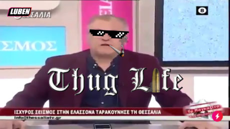 Tv Θεσσαλία: Σκληρός κ@ρ!όλης παρουσιαστής μένει ψύχραιμος σε Σεισμό 6 ρίχτερ