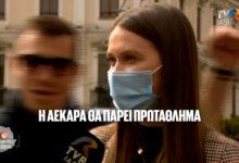 Έλληνας φοιτητής στο Ιάσι Ρουμανίας: «Η ΑΕΚΑΡΑ ΘΑ ΠΑΡΕΙ ΠΡΩΤΑΘΛΗΜΑ»