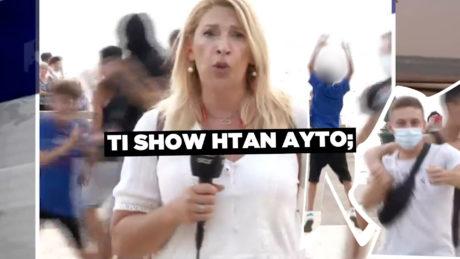 Gang Πιτσιρικάδων στη Θεσσαλονίκη δίνει παράσταση στο Δελτίο του Star